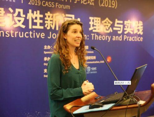 Dr. Karen McIntyre, KCenter Junior Woman Scholar Award winner Keynotes in Beijing
